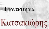 Νέα ανάρτηση Νεοελληνικής γλώσσας Β' και Γ' Λυκείου